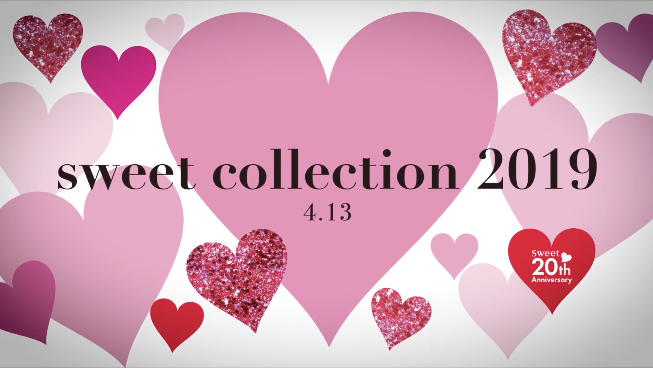 【sweetcollection2019】出展の動画をアップしました!